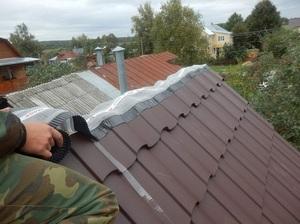 Как правильно стелить гидроизоляцию на крышу -