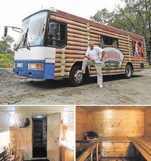 Баня автобус удобно и просторно